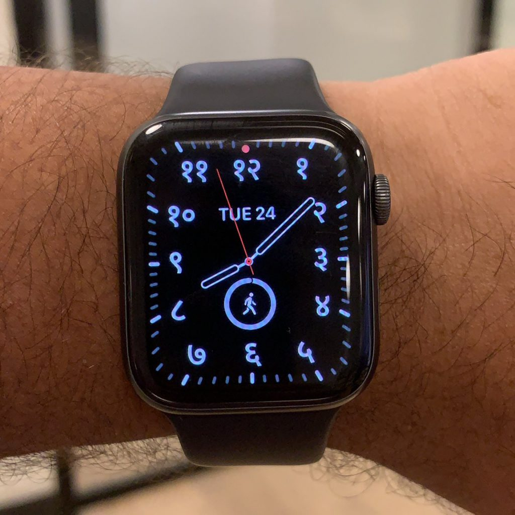 Devanagari Numbers on Apple Watch